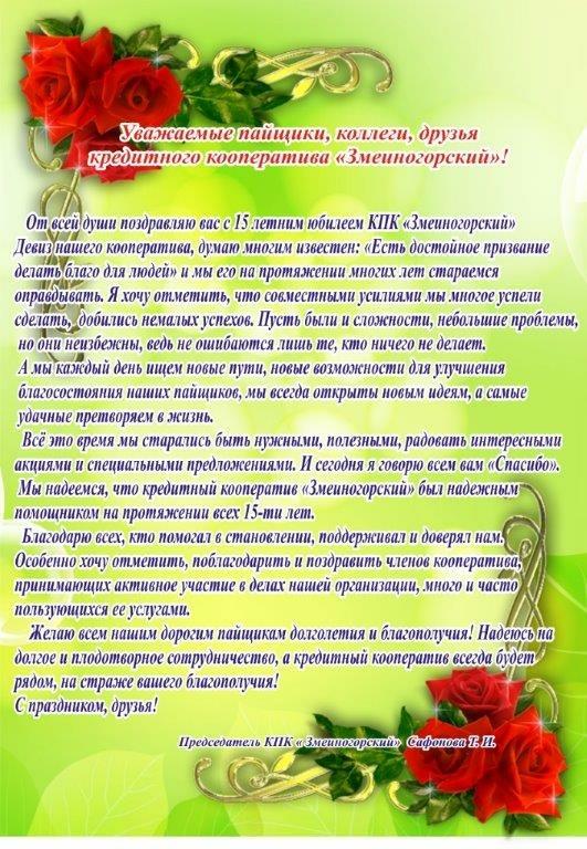 А3 книжное (2)